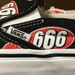 Supreme Vans 666 Slip-On Pro black