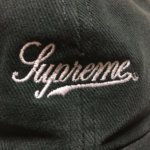 Supreme Brushed Twill Script 6-Panel Dark Green