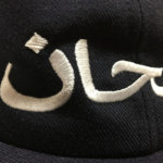 Supreme Arabic Logo 6-Panel Navy